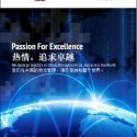 LP-China-Brochure-Thumbnail