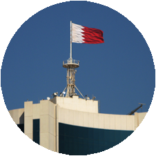Muharraq-Bahrain