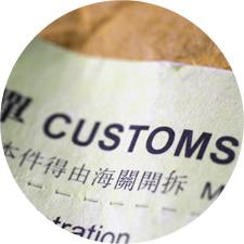 customs_compliance