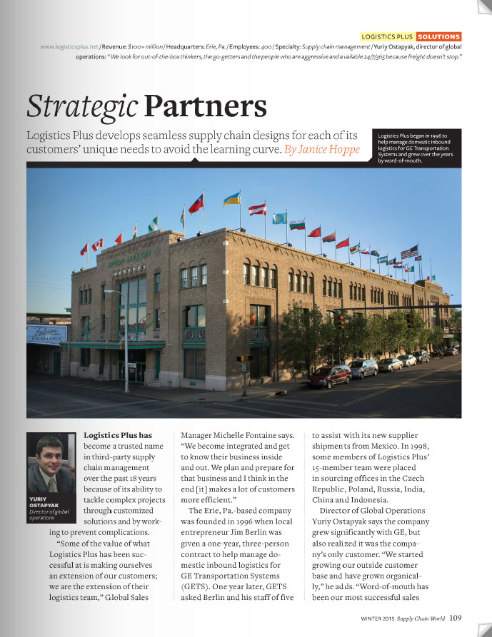 Supply Chain World magazine
