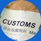 customs_compliance