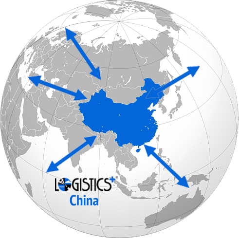 China Freight Forwarder Logistics Plus