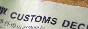 Customs_Brokerage