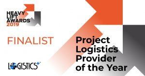 project cargo award 2019