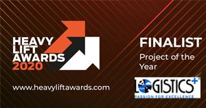project cargo finalist 2020